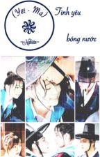 [Hoàn]♡(Yết-Mã)Tình yêu bóng nước♡ _ MinYeonie by sone_ss2000