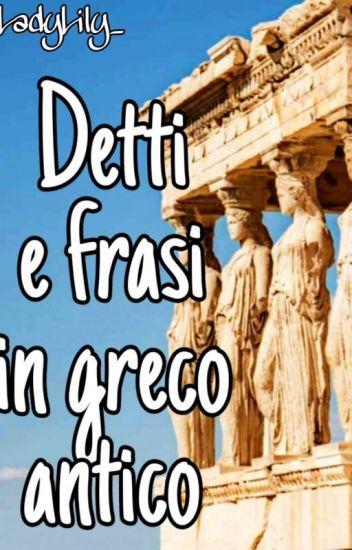 Detti E Frasi In Greco Antico L Inquisitrice Wattpad