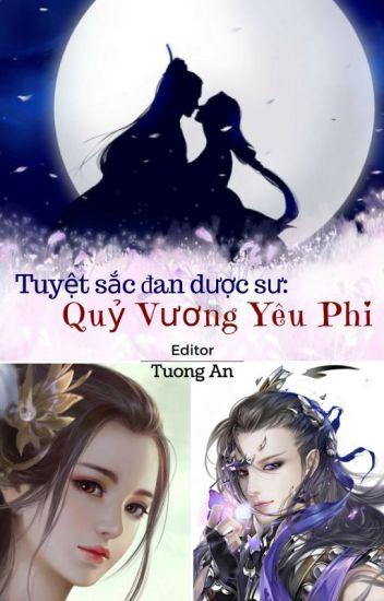 Đọc Truyện Tuyệt sắc đan dược sư: Quỷ vương yêu phi (Quyển 1) - Truyen4U.Net