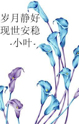 Đọc truyện [Danmei] Năm tháng tĩnh lặng, kiếp này bình an