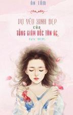 [Ngôn tình, full] Vợ yêu xinh đẹp của tổng giám đốc tàn ác by OanhKunPhan8