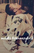 Maska Koreańczyka 2  by KimYoonA1995