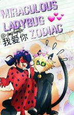   ☁~Miraculous Ladybug Zodiac~☁   by -ImVegeta-