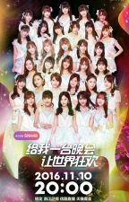 SNH48 profile by QunhNh882