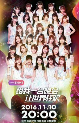 SNH48 profile