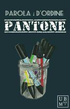 Parola d'ordine: Pantone (raccolta di disegni - Art Book) by UBM901
