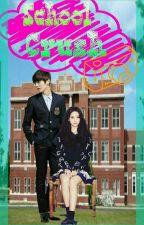 """school crush"" by itsmeBLANKTAE"