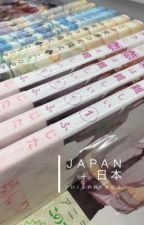 Japan by thisprince