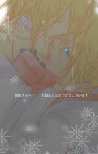 [Kagamine Fanfic][H] Khi màn đêm buông xuống by Reactor_Moon
