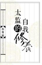 Ngự tiền tổng quản thăng chức thủ trát - Y Thanh Nhược by xavienconvert