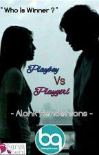 Playboy Vs Playgirl 💞 by Alonkhendersons