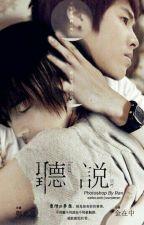 [ Chuyển ver ] [ Yunjae ] Ai hiểu được lòng em  by NanaNguyen772