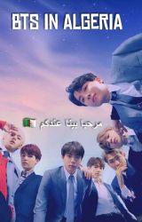Bts With Algerian Mentality by inessayo_jk