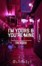 أنا لك و أنت لي /vkook << متوقف مؤقتا>> by a1r2m3y4