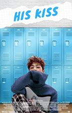 His Kiss [HyungWonho/2Won] by PetitPink