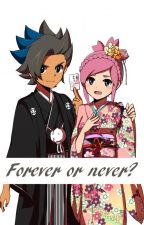 Forever or never?♥ by SamoHope