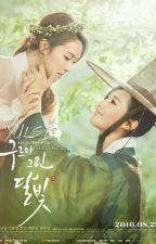 [LONGFIC] NHẤT THẾ TÌNH DUYÊN - 뮬 싴  by ys_rebecca