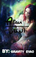 Alitan   آليتان ⓔ by Gravity_eva0