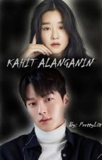 A SECOND CHANCE TO LOVE YOU AGAIN ( BOOK 1 ) COMPLETED by PrettyLiiT08