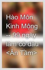 HÀO MÔN KINH MỘNG by yuran217