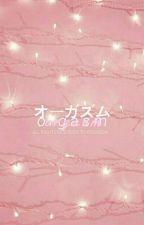 orgasm ー yoonmin by yoongayh