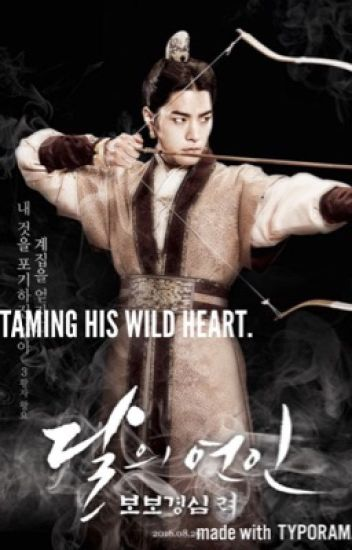 Taming His Wild Heart (Scarlet Heart: Ryeo fanfic - BOOK 2)