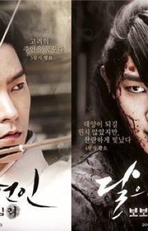    Dragon , Yong    Moon lovers : scarlet heart ryeo  by clara_27