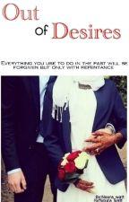 Out Of Desires. by Noura_watt