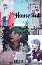 منزل مليء بالحب ♥  by RB3016