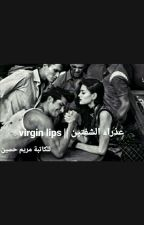 عذراء الشفتين || Virgin Lips by Mariam__Hussein