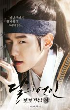 The Foreign Noble Lady (Scarlet heart Ryeo Wang Eun Story) by hoshimi-A