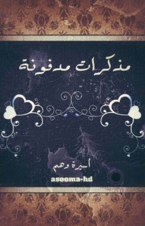 مذكرات مدفونة  by asooma-hd