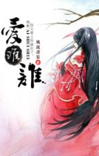 Muốn làm gì thì làm (Yêu ai ai)- Phong Lưu Thư Ngốc by yuuta2512