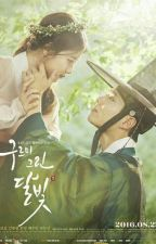 Moonlight Drawn By Clouds [END] by xxMITHAxx