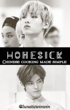 Homesick (Chinese Cooking Made Simple) | TaeWin | one shot by lunaticwinwin