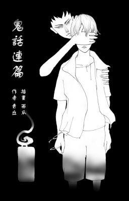 Quỷ Thoại Liên Thiên - Thanh Khâu