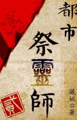 Đô thị tế linh sư (II) | Tác giả : Tàng Yêu