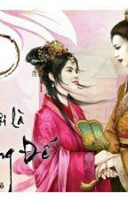 [Kiều Lan] [Bách Hợp] Chồng tôi là Hoàng Đế...  by BinVo_1602