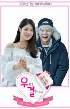 WE GOT MARRIED : BTS SUGA by manduchan