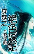 Tuyệt sắc yêu phi - Quân Tử Nhan - Converted by Mốc by rentsuruga