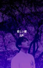 sad love | jeon jungkook by suckmycoconut