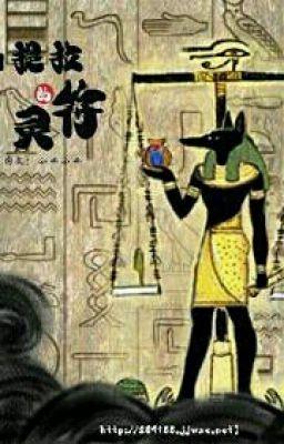 Đọc truyện [Damei] Bùa hộ mệnh của Menpehtyre