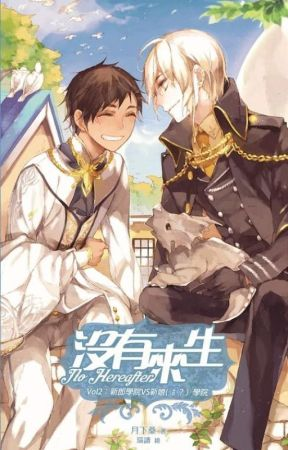 BL Novel Recommendations《Ongoing》 by ShizunLi