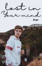 Lost in Your Mind by dorippu2
