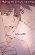 Meine heimliche Liebe [Riren/Ereri/Eren x Levi] by Ayume404