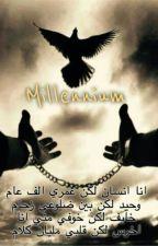 Millennium عصابة by Nagma_ARS7