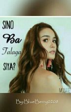 Sino Ba Talaga Sya? (Season1&Season2) by BlueBerry0208