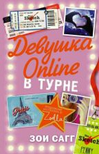 Девушка Online: В Турне  by -BROOKSA