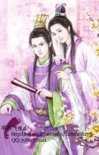 Vương phi 13 tuổi by iloveyou201091