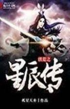 Hồng Hoang Chi Tinh Thần Truyền by areskz